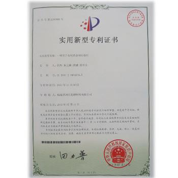 一种用于石材的金刚石锯片实用新型专利