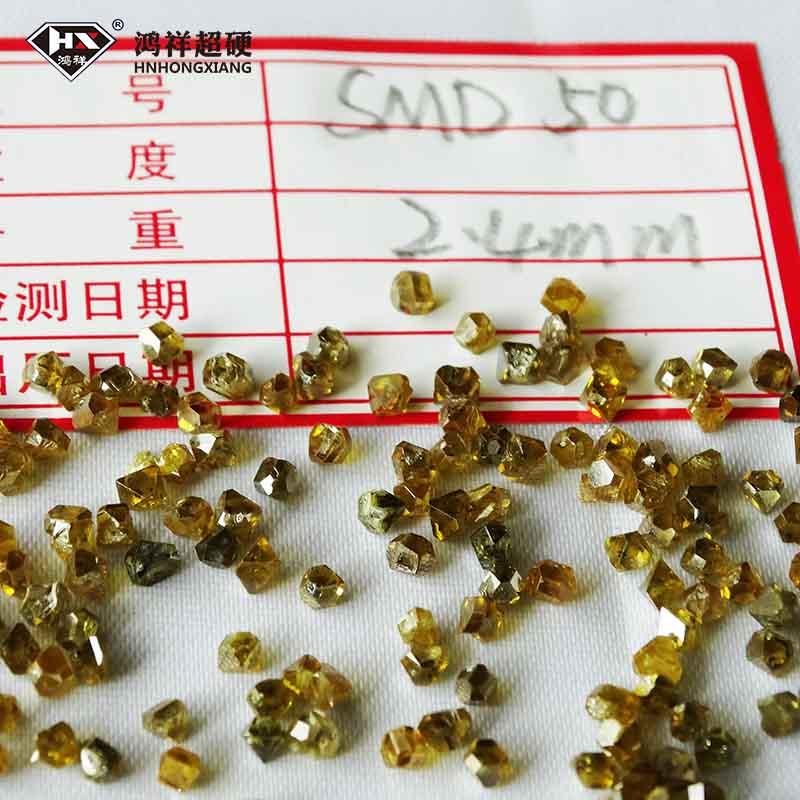大颗粒金刚石-SMD50