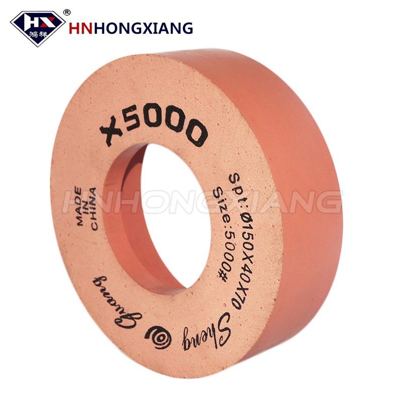 X5000(X3000)抛光轮